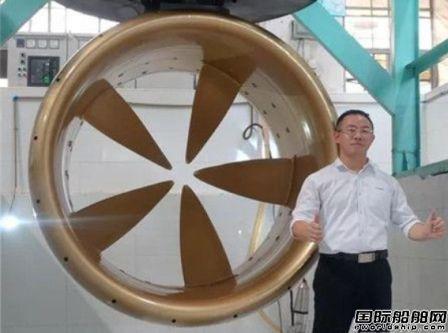 广州海工无轴推进器通过科技部成果鉴定