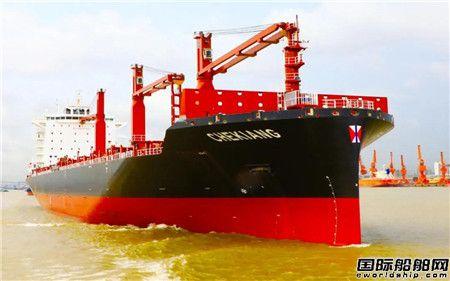 黄埔文冲交付太古轮船一艘2350TEU集装箱船