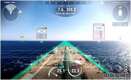 韩国船企加速研发环保节能型智能船舶技术