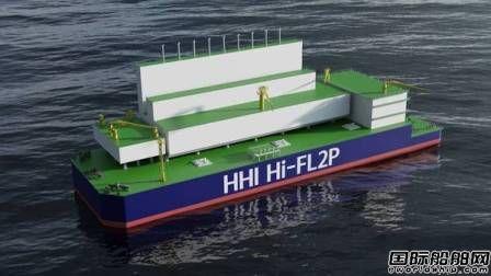 现代重工浮式LNG发电解决方案获BV原则性批准