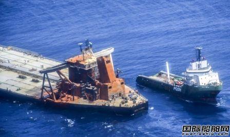 印度洋失火油船开始修复破裂燃料箱防止燃油进一步泄漏