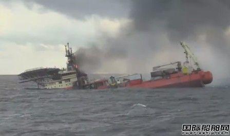 """韩国电缆敷设船""""Responder""""号起火后沉没"""
