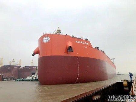 新时代造船交付Pan Ocean一艘208000吨散货船