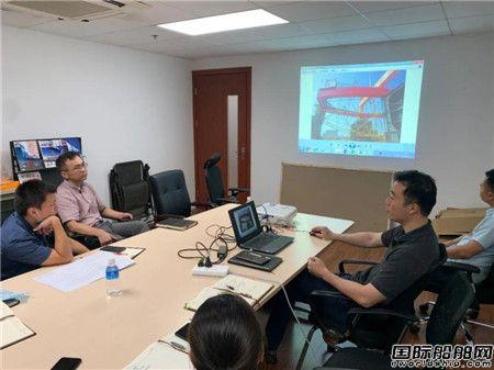 振华海工集团启动离岸深水海鱼养殖平台科研项目