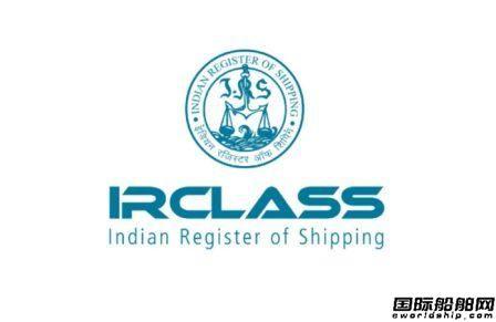 印度船级社获批为悬挂美国国旗船提供认证服务