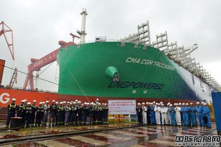 10年来首次!江南造船三艘超大型船同日出坞