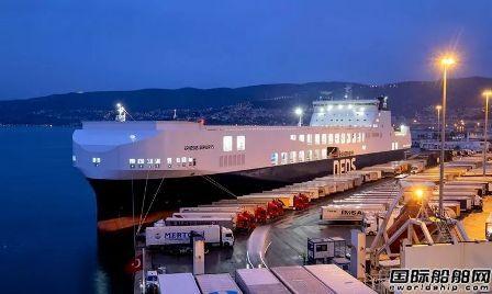 南京金陵船厂建造货物滚装船再获国际滚装技术奖