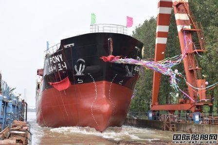 镇江船厂又一艘3700DWT杂货船顺利下水