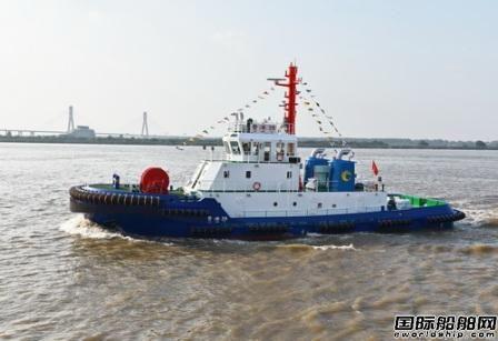 镇江船厂一艘2942kW全回转拖船顺利出厂