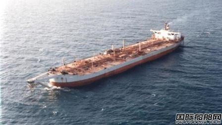 也门废弃油轮状况日益恶化或致史上最大原油泄漏危机