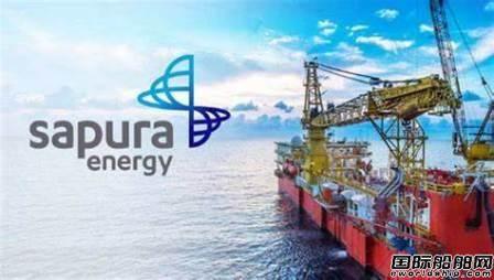 Sapura Energy获2亿美元油气设备总包合同