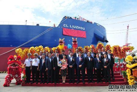 扬子江船业交付国银租赁第7艘20.8万吨散货船