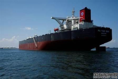 Xihe Holdings旗下七艘油船挂牌出售
