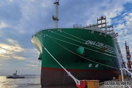 世界首艘!沪东中华交付全球最大LNG动力集装箱船