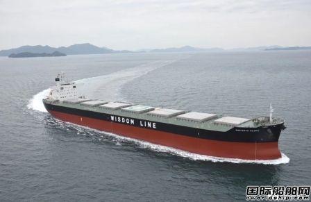 慧洋海运获利回升看好四季度及明年表现