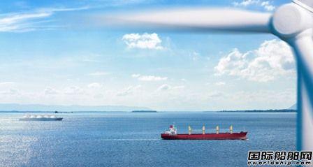 DNV GL:燃料选择是航运业脱碳道路的关键性决定