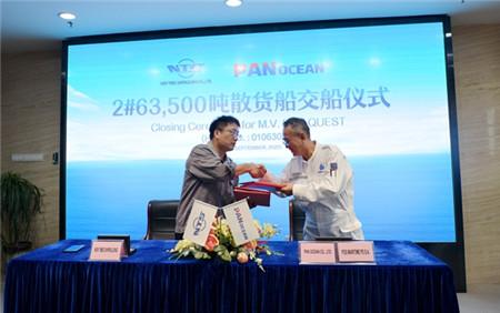 新时代造船交付Pan Ocean第二艘63500吨散货船