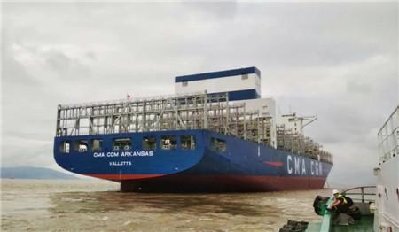 """舟山中远海运重工提前完成达飞万箱船""""阿肯色""""轮脱硫改装工程"""