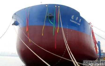 大船集团交付中远海运能源新一代VLCC首制船