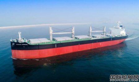大连中远海运川崎再获三德船舶2艘散货船订单