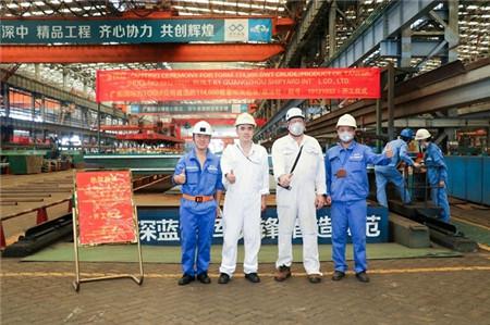 广船国际为TORM建造11.4万吨油船2号船开工