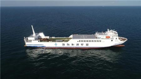 中集来福士2700米车道多功能货物滚装船试航凯旋