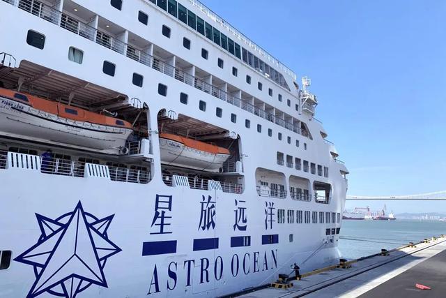 海南首张邮轮港口海上游航线试点经营许可证颁发
