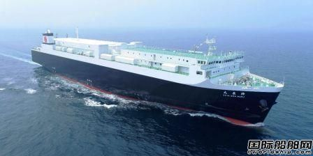 日本栗林商船