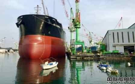 今治造船与JMU合资计划受疫情影响将推迟一个月
