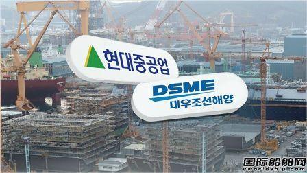 韩国两大船企合并受欧盟推迟影响年内恐难完成