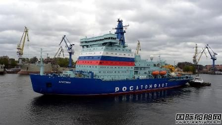 """全球最大核动力破冰船""""北极""""号北极""""破冰"""""""