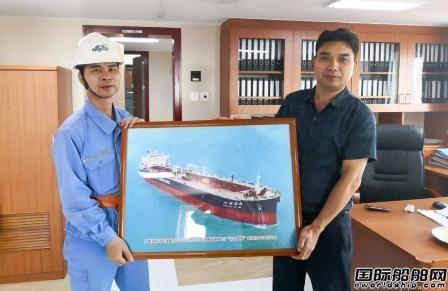 广船国际交付北海船务第3艘6.5万吨原油船