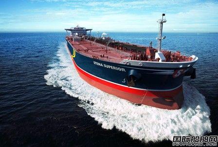 NAT重返三星重工订造2艘苏伊士型油船