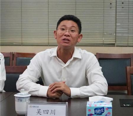扬州金陵船厂和华南液化气签约建造一艘5500方LPG船