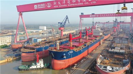 新大洋造船两艘皇冠63500吨散货船顺利下水