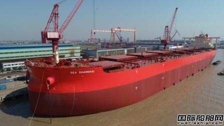 新时代造船交付泛洋海运第4艘325000吨VLOC