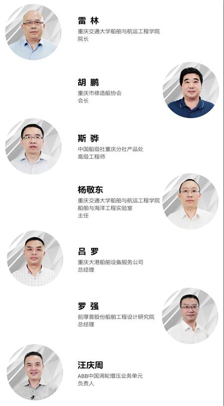 """ABB涡轮增压带您""""云""""上逛展首届工业自动化论坛"""