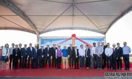 沃旭能源台湾大彰化海上风电场运维中心动工