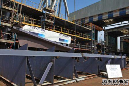 Fincantieri开建全球首艘氢燃料电池动力试验船