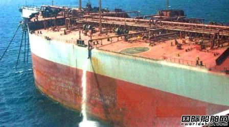 """""""FSO Safer""""号FSO疑漏油附近海域发现油污"""