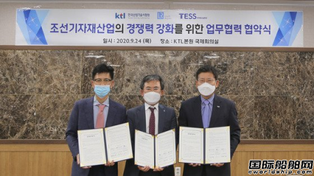 韩国船配产品型式认可获LR不在场认证资格