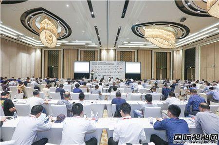 第九届绿色船舶技术中国2020峰会在上海圆满召开