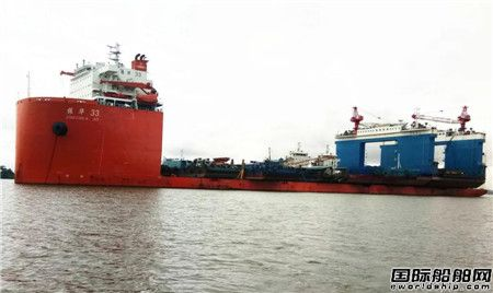 """""""振华33""""轮加纳特马和科特迪瓦成功浮装8艘工程船"""