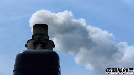Trafigura呼吁IMO对航运业碳排放征收重税