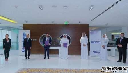 Milaha与斯伦贝谢合作建造卡塔尔自有油井增产船