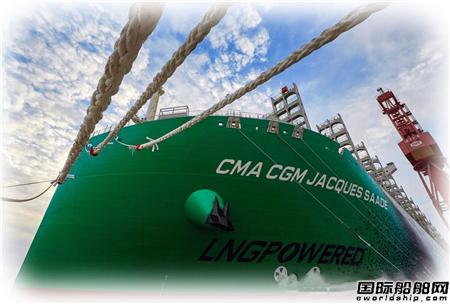 阿法拉伐为全球首批23000TEU双燃料集装箱船打造燃烧解决方案