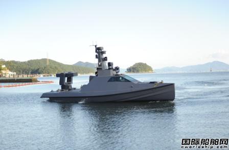 首战告捷!韩国成功进行无人船海上实证试验