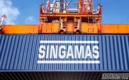 胜狮货柜:太平船务1.5亿美元应收账款已逾期