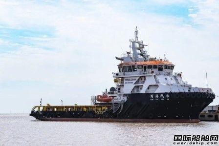 """武船造三用工作船""""国海民和""""号交付运营"""