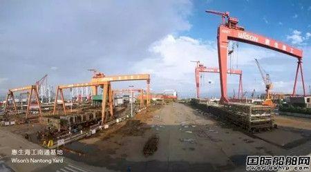 投资14亿元!惠生南通重工LNG高端装备产品升级改造项目开工